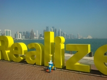 Color Clash: An inspirational message cuts jarringly across Doha's greying skyline